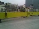 hdr_imalat035